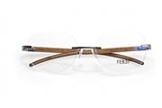 Vásárolja meg vagy tekintse meg nagy méretben a FEB31st modell képét Alisei-LightWood.